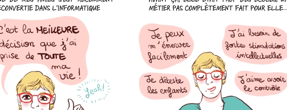 Copyright : https://dansmontiroir.wordpress.com/